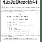 2013soukai-image