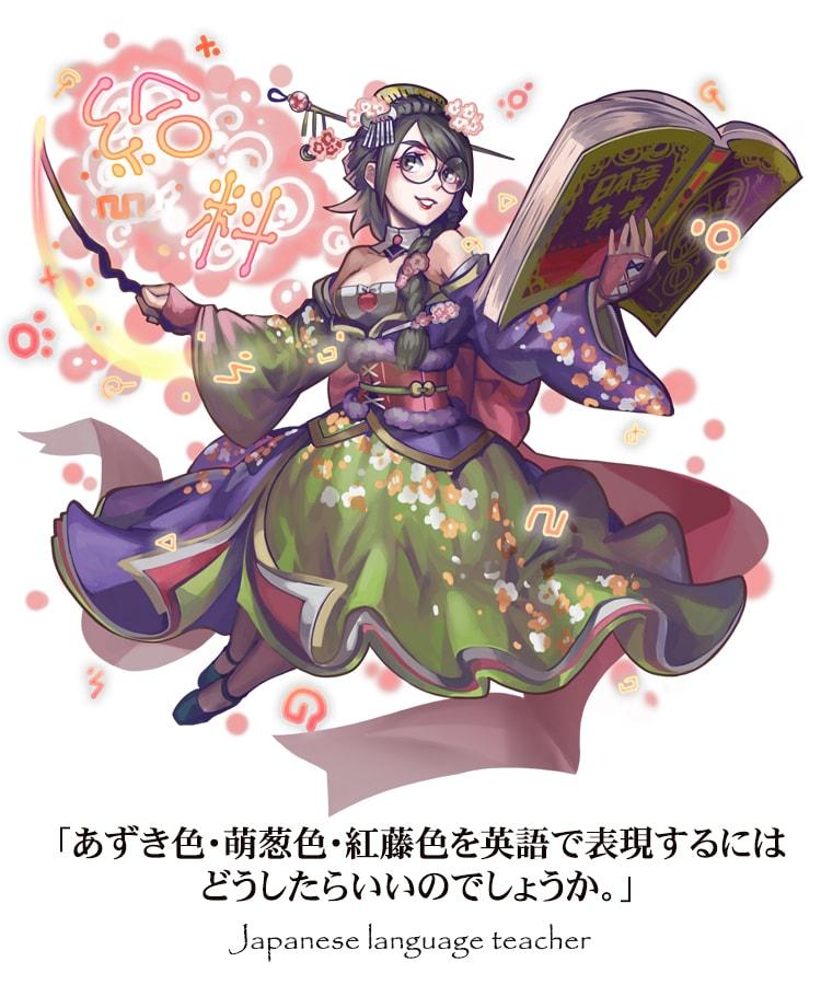 日本語教師画像1