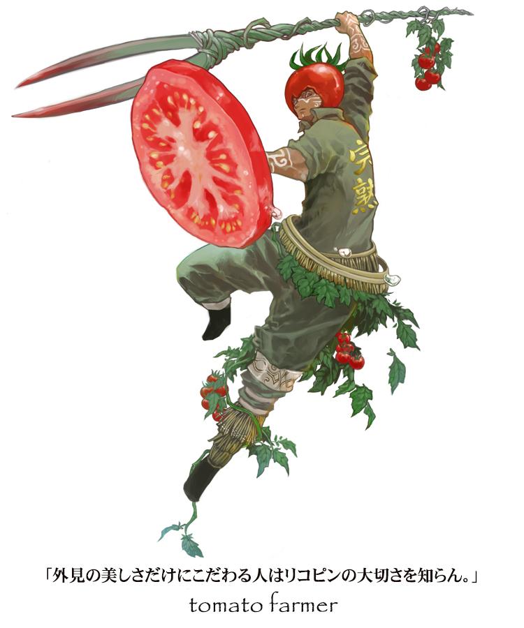トマト農家イラスト画像1