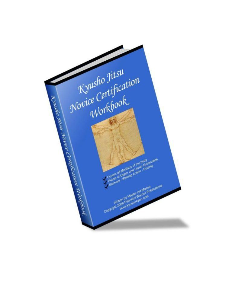 Free Novice Kyusho Jitsu Certification Workbook