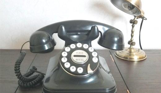 休職を電話で伝えるのはOK?休職願いをしたいときの体験談!