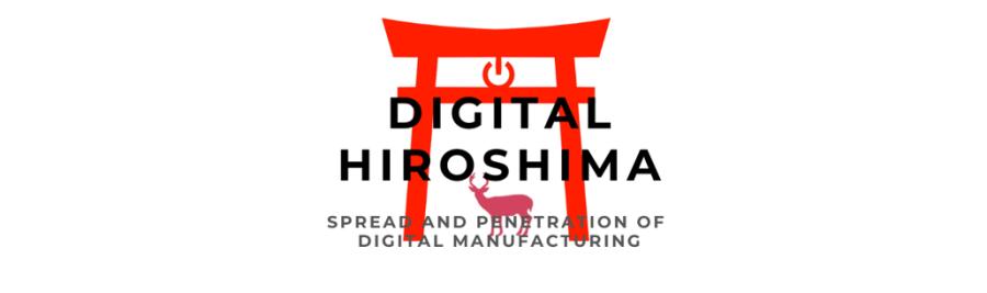 digitalHiroshima