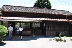 真幸站。這是JR肥薩線內唯一在宮崎縣的車站。