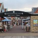 千陽號乘船口附近有海賊王紀念品商店及多間餐店。