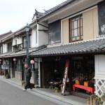 嶋屋本家的門口,本身是和風雜貨店。
