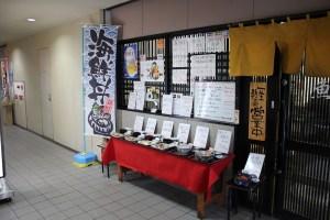 福魚食堂也有海鮮飯