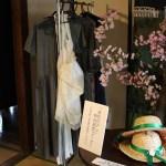 紀念『花子與安妮』,參觀者可隨便扮安妮拍照。