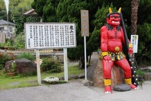 這是日本的『鬼』,不等於『GHOST』,是『DEMON』。