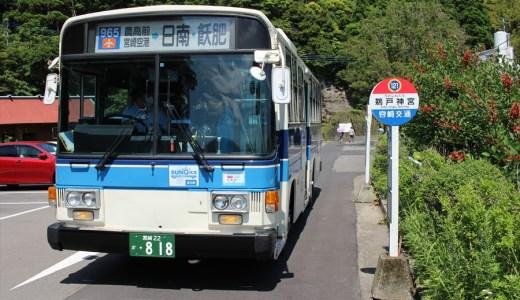 研究qbus.jp巴士時刻表查詢網站