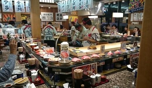 演出一流・新鮮好吃 - 廻る寿司めっけもん