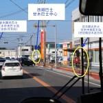 如果由天神乘坐直通車到甘木,在巴士中心正面轉車。