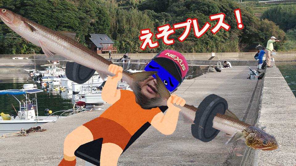 まさしく苦行。鍋串漁港(長崎県松浦市福島町)でのジギング。