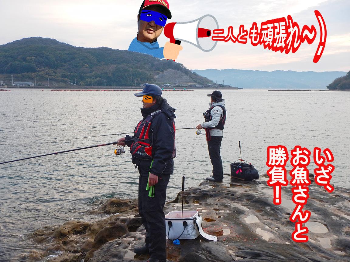 忍法で気配を消す。これ釣道の極意なり。