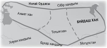 16-013