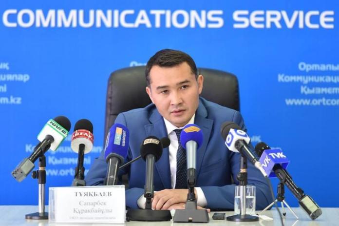 С.Тұяқбаев: