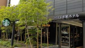 京都烏丸ホテル