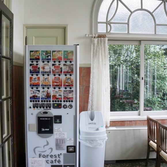鳩山会館 自動販売機