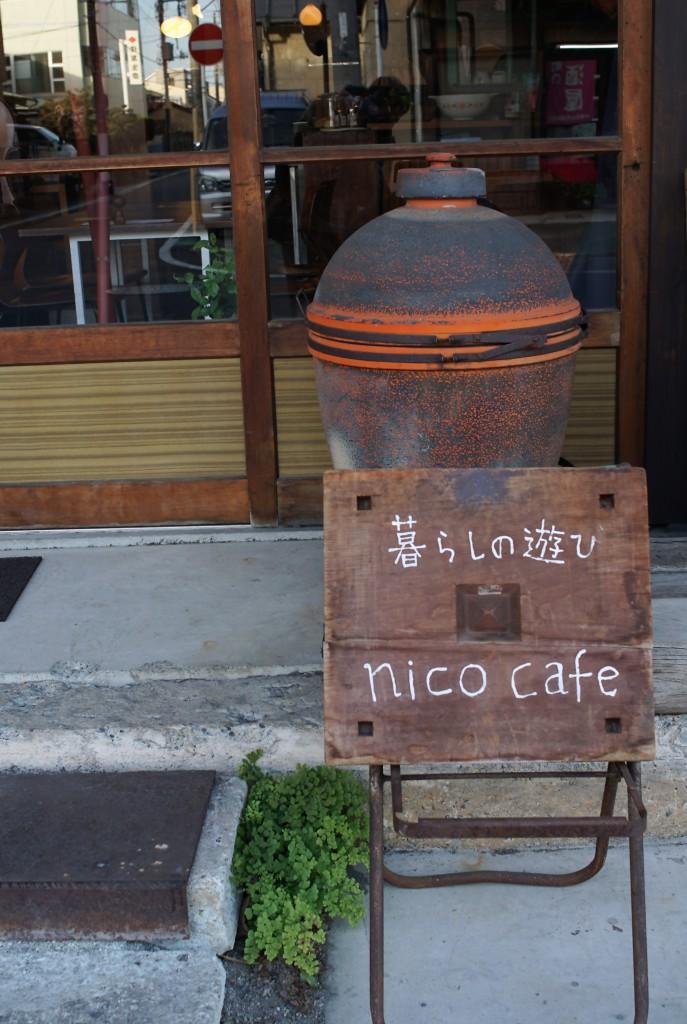 小田原 nico cafe