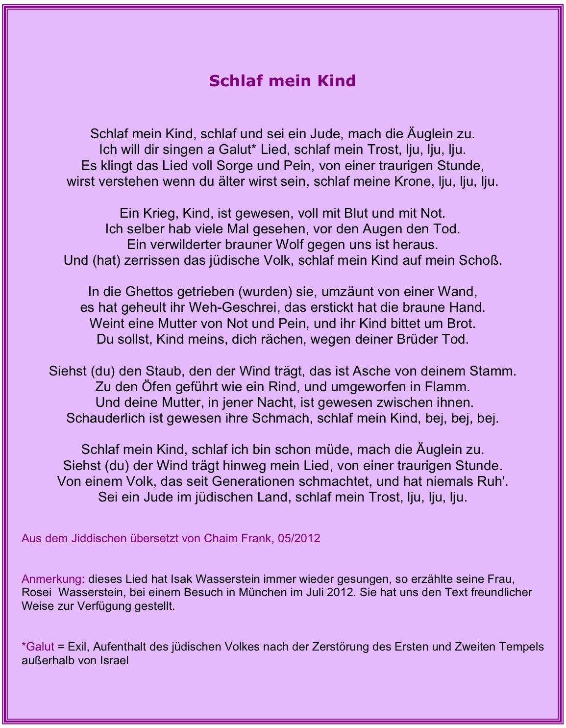 Schlaf mein Kind  Gedenkstätten KZ Bisingen eV