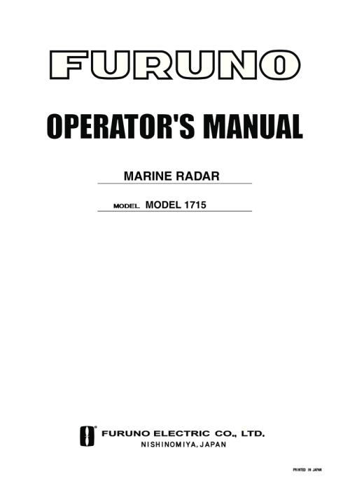 small resolution of furuno radar operators manual furuno 1715 radar operators manual