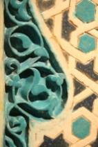 Aga Khan Museum 27 torontofunplaces.com.jpeg