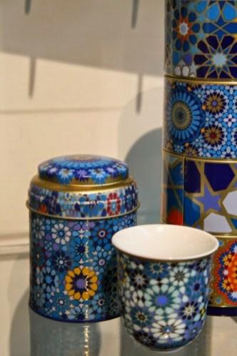 Aga Khan Museum 35 torontofunplaces.com.jpeg
