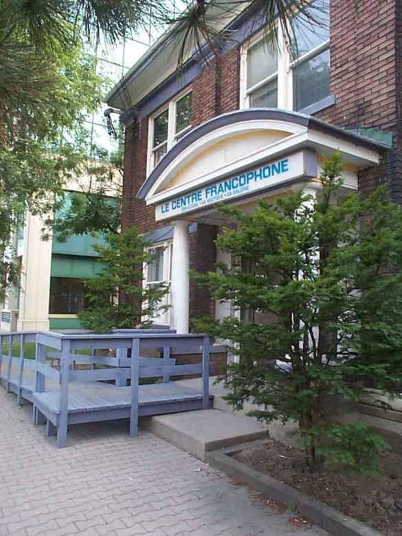 La maison historique du Centre francophone de Toronto, au 20 Lower Spadina près du lac, où se trouve aujourdhui le Coin de la petite enfance.
