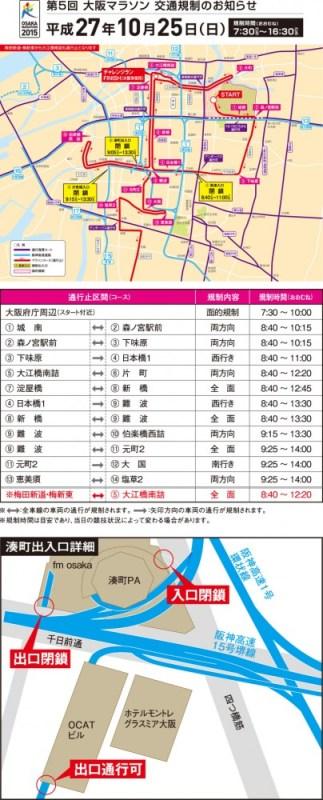 img_map01[1]