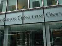 boston_consulting_group.jpg