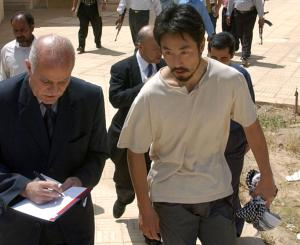 FILE - In this April 17, 2004 file photo, Japanese…