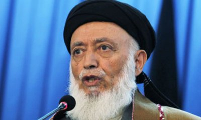 Ex-Afghan President 'Killed In Explosion'