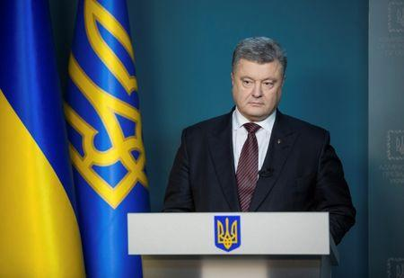 Image result for UKRAINE president