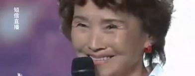 Bai Shu Ying di Chinese Got Talent