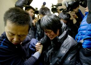 A Chinese relative of passengers aboard a missing Malaysia…
