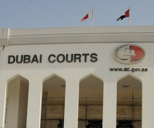 View of the Dubai Court of First Instance on October 16, 2008. A UAE court has sentenced to death an Emirati father for torturing his two daughters, one of them to death, and jailed his mistress for life on the same charges, local media reported