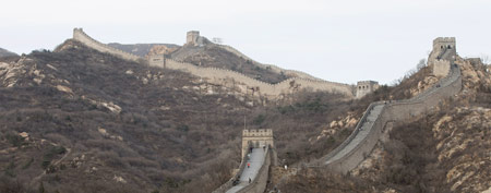 Great Wall of China (Lintao Zhang/Getty Images)