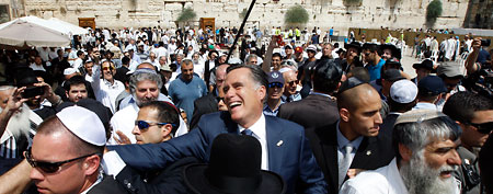 Mitt Romney greets the crowd in Jerusalem, July 29, 2012. (AP Photo/Charles Dharapak)
