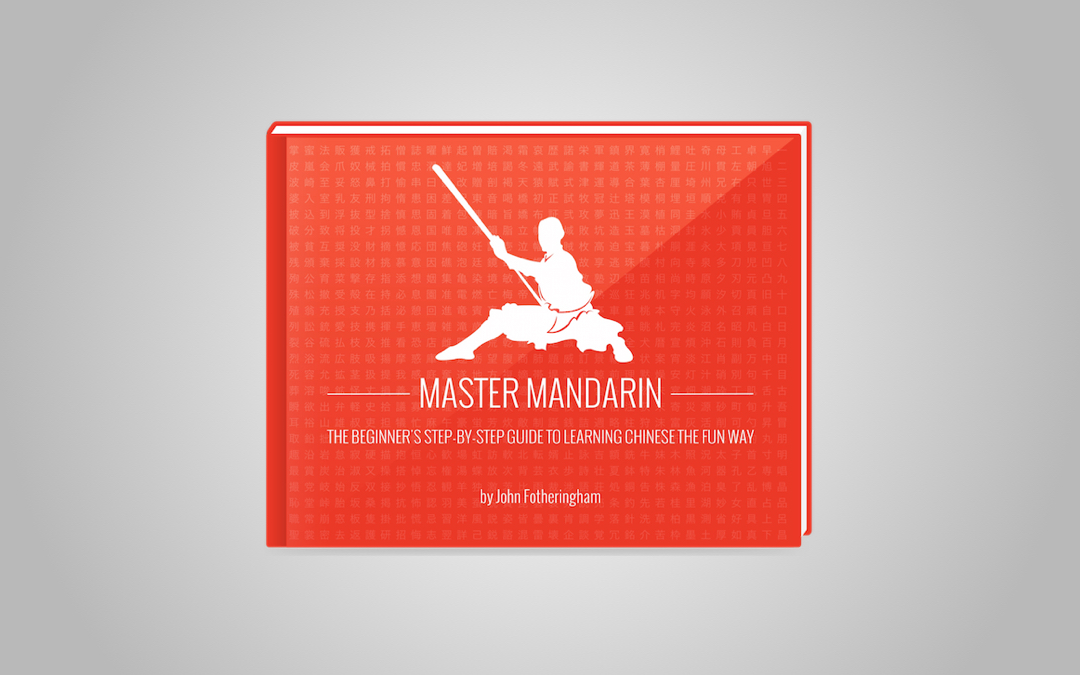 Master Mandarin 2.0 is Here!
