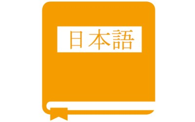 The Top 8 Japanese Dictionaries for Web, iOS, Android, Mac & Windows