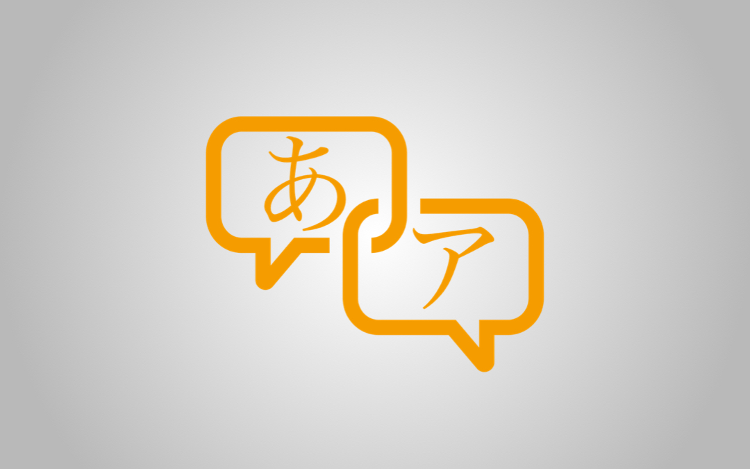 What is the Best Way to Learn Japanese Hiragana & Katakana?