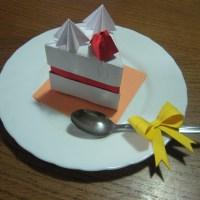Tutorial: Origami Cake Box