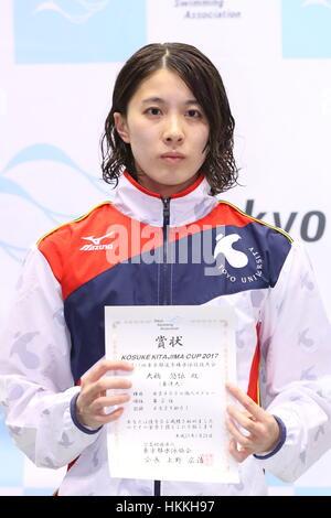 Резултат с изображение за Yui Ohhashi,