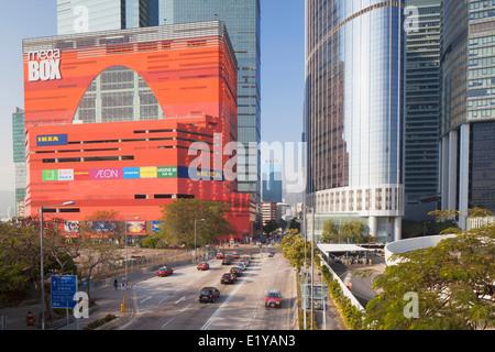 Megabox shopping mall and Entreprise Square Three at dusk. Kowloon Stock Photo: 72411005 - Alamy
