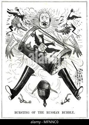 cartoon explosion symbol Stock Vector Art & Illustration