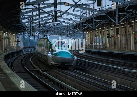 Japan Railways Shinkansen Super express Nozomi Bullet train interior Stock Photo 11811515  Alamy