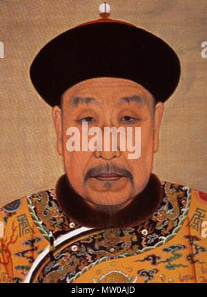 . The Qianlong Emperor 中文: 乾隆帝 English: The old Qianlong Emperor (detail) Deutsch: Der Qianlong-Kaiser im Alter . circa 1785. unknow ...