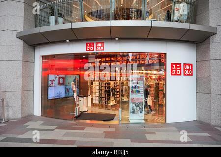 UNIQLO store, Hong Kong Stock Photo: 53310311 - Alamy