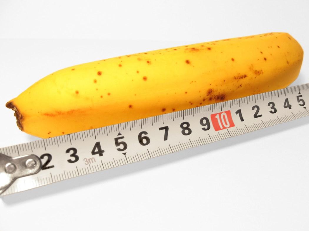 Banane | Foto: © Olga Struk - Fotolia.com
