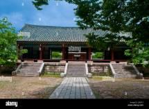 Koryo Museum Stock &