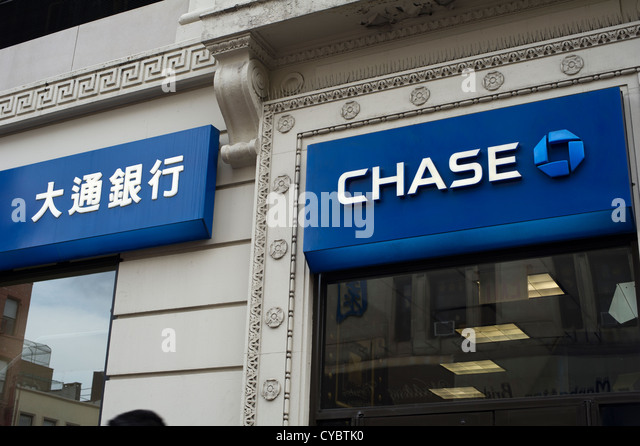 Chase Bank Secured Personal Loans